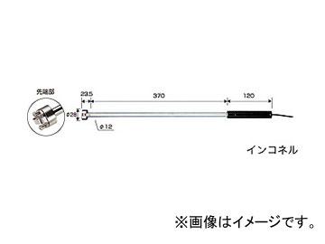 カスタム/CUSTOM 一般Kタイプ熱電対温度計用 センサー(非防水) LK-1000 JAN:4983621551006