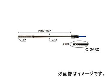 カスタム/CUSTOM CT-5000WPシリーズ専用 センサー(非防水) KS-200AR JAN:4983621552058