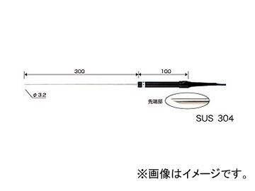 送料無料 カスタム CUSTOM CT-5000WPシリーズ専用 KS-300W 倉庫 非防水 世界の人気ブランド JAN:4983621553123 センサー
