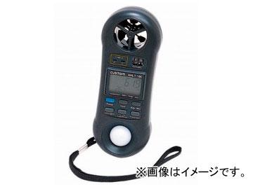 カスタム/CUSTOM 多機能環境計測器 AHLT-100