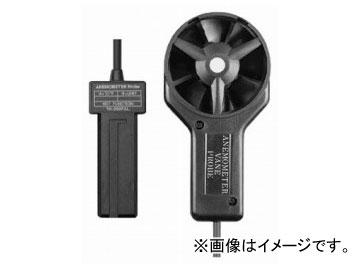 カスタム/CUSTOM 風速センサー YK-200PAL