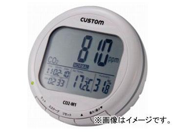 カスタム/CUSTOM CO2タイマー CO2-M1