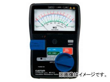 カスタム/CUSTOM アナログ絶縁抵抗計 MG-01U JAN:4983621110012
