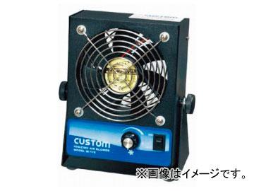 カスタム/CUSTOM イオナイザー IB-116
