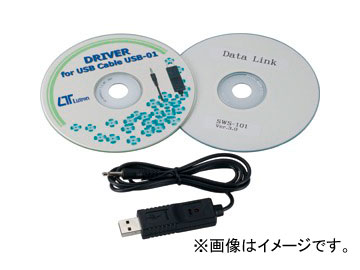 カスタム/CUSTOM ソフトウェア SWS-001U