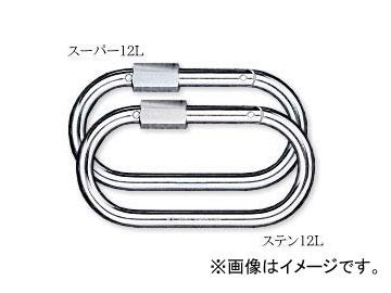 123/伊藤製作所 カラビナ スーパー12L KL12H 入数:5個 JAN:4990870408005