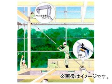 123/伊藤製作所 クランプ付家起こし KS-2D 入数:2個 JAN:4990870305205