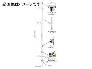 123/伊藤製作所 アルミポール 標準セット P5560C JAN:4990870630000