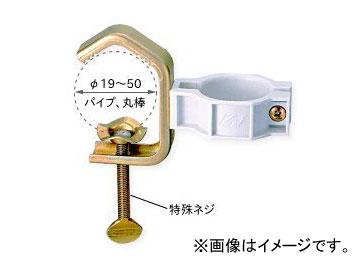 123/伊藤製作所 F型ホルダー JS-F 入数:30個 JAN:4990870055308