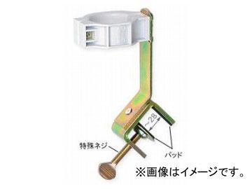 123/伊藤製作所 G型ホルダー JS-FV 入数:30個 JAN:4990870055605
