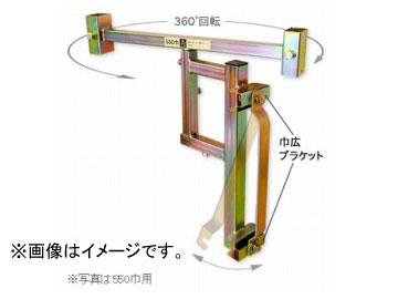 123/伊藤製作所 サインホルダー ガードレール ビーム用 SBH-H JAN:4990870623101