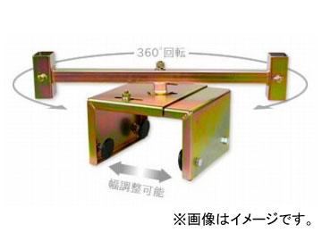 123/伊藤製作所 縁石用サインホルダー SBH-E-280