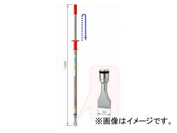 123/伊藤製作所 氷割り ガン太 CS 入数:2個 JAN:4990870352001