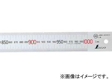 シンワ測定 直尺 シルバー 1.5m 赤数字入 JIS 13056 JAN:4960910130562
