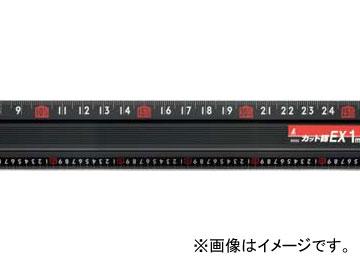 シンワ測定 アルミカッター定規 カット師EX 2.5m 併用目盛 65038 JAN:4960910650381