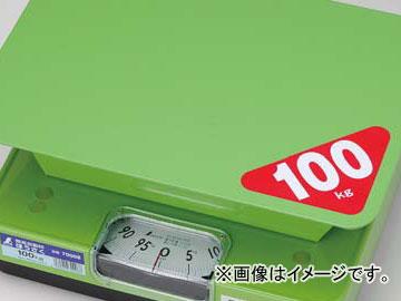 シンワ測定 簡易自動はかり 取引証明以外用 70026 JAN:4960910700260 ほうさく シンワ測定 50kg 70026 JAN:4960910700260, アビィニューヨーク:5ab9cf56 --- officewill.xsrv.jp