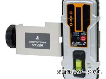 シンワ測定 受光器 レーザーレシーバー II ホルダー付 77398 JAN:4960910773981