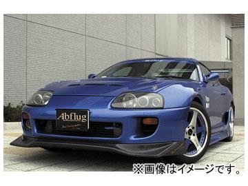 アブフラッグ フロントアンダーディフューザー ver.Mure(GFRP) トヨタ スープラ JZA80 2JZ 1993年05月~2002年08月