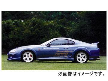 アブフラッグ サイドスカート Ver.01 トヨタ スープラ JZA80 2JZ 1993年05月~2002年08月