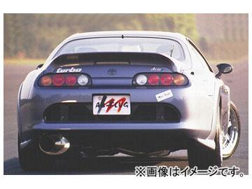 アブフラッグ リアバンパースポイラー ver.01 トヨタ スープラ JZA80 2JZ 1993年05月~2002年08月