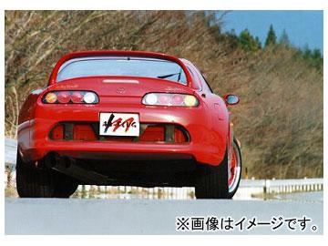 アブフラッグ リアバンパースポイラー ver.R Mv1(ダクト付) トヨタ スープラ JZA80 2JZ 1993年05月~2002年08月