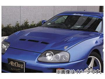 アブフラッグ クーリングボンネット(pin less) トヨタ スープラ JZA80 2JZ 1993年05月~2002年08月