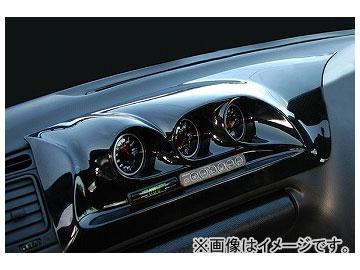 アブフラッグ デザインメーターボックス ver.01(GFRP) トヨタ スープラ JZA80 2JZ 1993年05月~1999年08月