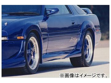 アブフラッグ オーバーフェンダーキット トヨタ スープラ A70 1G/7M/JZ 1986年~1991年08月