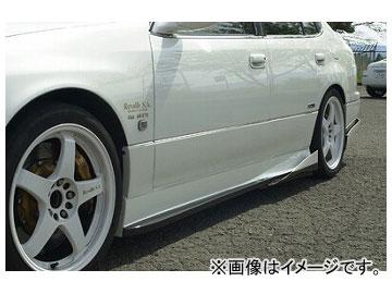 アブフラッグ サイドスカート ver.Cv(GFRP) トヨタ アリスト JZS160/161 2JZ 1997年08月~2000年07月