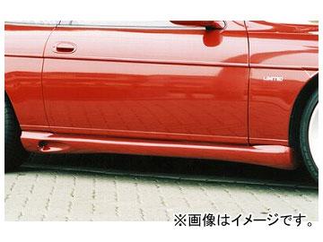 アブフラッグ サイドスカート ver.01 トヨタ ソアラ J/UZZ30/31 JZ/UZ 1991年05月~1999年08月