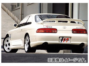 アブフラッグ リアバンパースポイラー トヨタ ソアラ J/UZZ30/31 JZ/UZ 1991年05月~1999年08月
