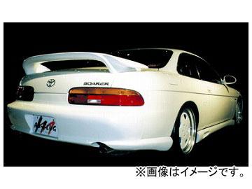 アブフラッグ リアマッドガード ver.01 トヨタ ソアラ J/UZZ30/31 JZ/UZ 1991年05月~1999年08月