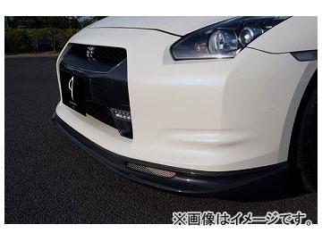 アブフラッグ フロントリップ&アンダーディフューザー(GFRP) ニッサン GT-R C/DBA-R35 VR38DETT 2007年12月~2010年09月