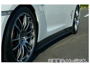 アブフラッグ サイドスカート(FRP) ニッサン GT-R C/DBA-R35 VR38DETT 2007年12月~2010年09月