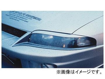 アブフラッグ ヘッドライトアイライン ニッサン スカイラインGTS R33 RB20/25 1993年08月~1995年01月