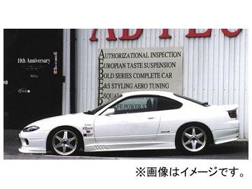 アブフラッグ サイドスカート(GFRP) ニッサン シルビア S15 SR20 1999年01月~2002年01月