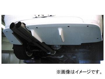 アブフラッグ リアアンダーディフューザー(GFRP) ニッサン シルビア S15 SR20 1999年01月~2002年01月