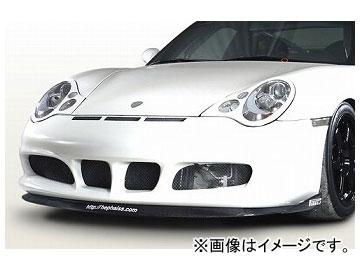 アブフラッグ FBS&FL&SW ver.01セット(GFRP)(Late) ポルシェ 911(996) GT3