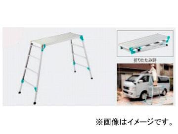 タスコジャパン 足場台 TA842DR