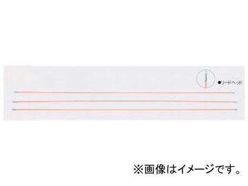 タスコジャパン ジョイントライン TA850AF-3