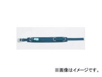 タスコジャパン 安全帯用補助・胴ベルト TA966SW-4