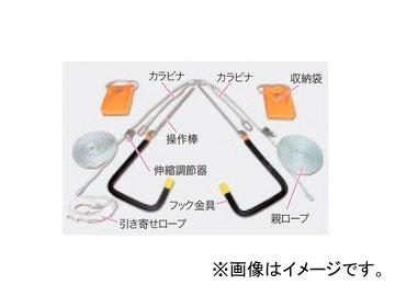 タスコジャパン 屋根上作業用安全具 TA966YR