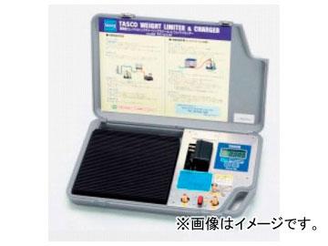 タスコジャパン 高精度エレクトロニックチャージャー&ウェイトリミッター TA101M