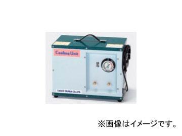 タスコジャパン 冷媒クーリングユニット TA110Y
