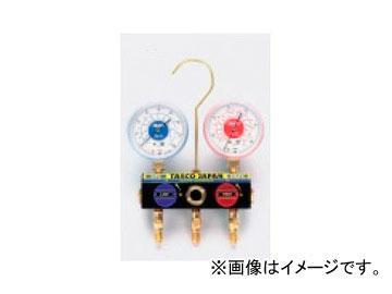 タスコジャパン ボールバルブ式ゲージマニホールド(サイトグラス付) TA120K