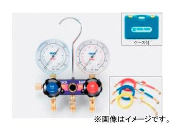タスコジャパン サイトグラス付ゲージマニホールド バルブ付チャージホース仕様キット TA122EVH