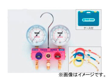 タスコジャパン ボールバルブ式ゲージマニホールド バルブ付チャージホース仕様キット TA122GBV-2