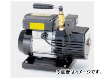 タスコジャパン オイル逆流防止弁付高性能ツーステージ真空ポンプ TA150FX