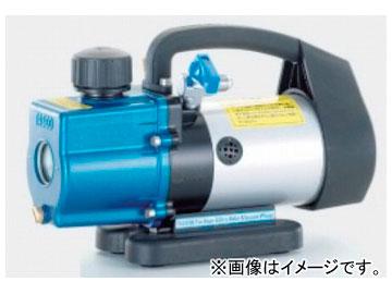 【即発送可能】 タスコジャパン TA150SB-2:オートパーツエージェンシー ウルトラミニツーステージ真空ポンプ(オイル逆流防止機能付)-DIY・工具