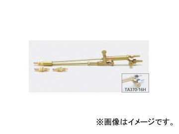 期間限定特別価格 タスコジャパン TA370-16H:オートパーツエージェンシー 直頭式溶断器(アセチレン・サンソ用)-DIY・工具